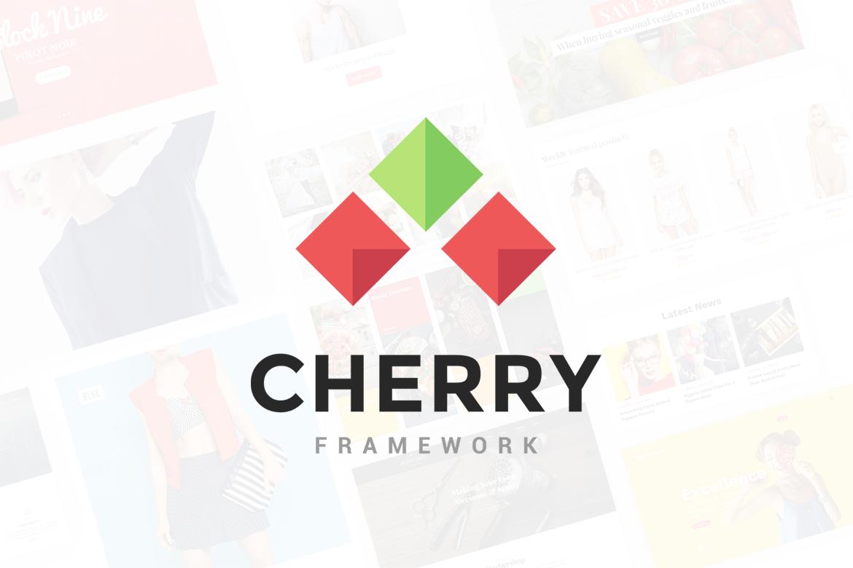 Cherry Framework 5